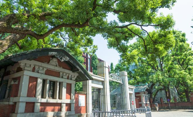 東京大学①